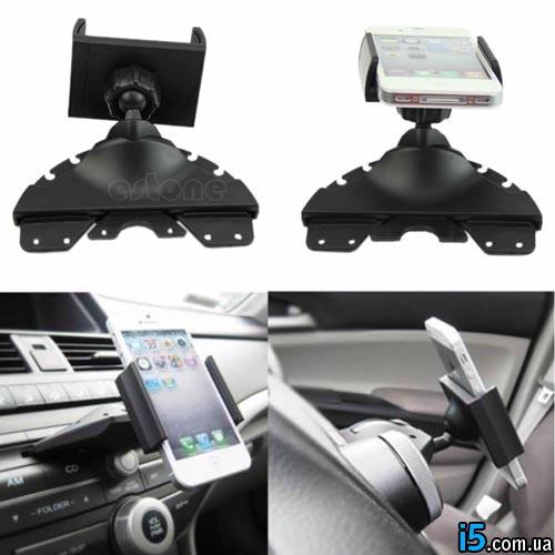 Держатель авто в CD плеер слот для Iphone