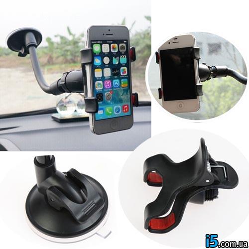 Держатель авто кронштейн на стекло для Iphone