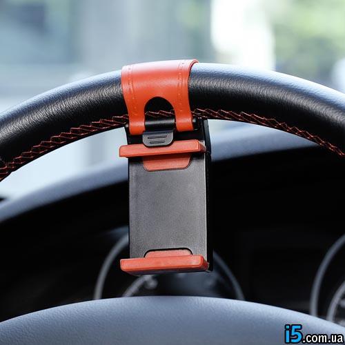 Держатель авто на руль для Iphone