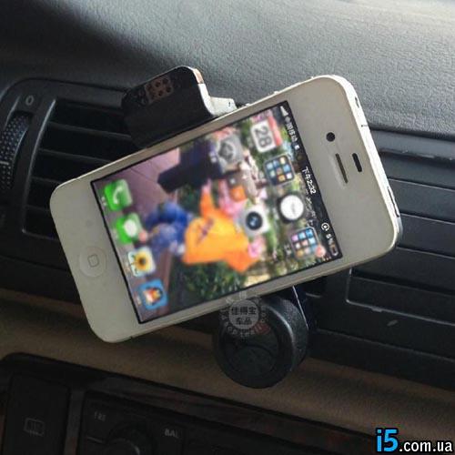 Держатель авто в вентиляцию для Iphone