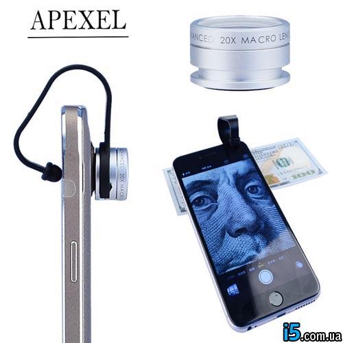 Макро линза Apexel 20x для Iphone