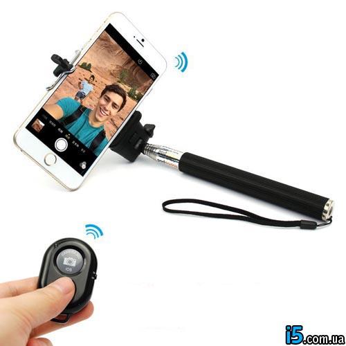Монопод с пультом для селфи для Iphone